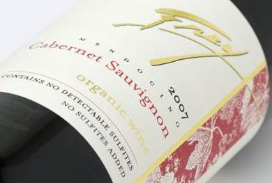 Frey Wine